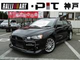 三菱 ランサーエボリューション 2.0 GSR X スタイリッシュエクステリア 4WD