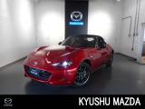 マツダ ロードスター 1.5 RS