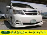 トヨタ アルファード 3.0 V MS