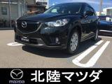 マツダ CX-5 2.0 20S