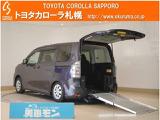 トヨタ ヴォクシー 2.0 X Lエディション ウェルキャブ スロープタイプII サードシート無 4WD