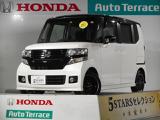 ホンダ N-BOXカスタム G ターボ Aパッケージ 2トーンカラースタイル