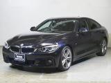BMW 435iグランクーペ