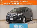 トヨタ アルファード 2.5 S 4WD