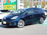 トヨタ プリウスα 1.8 S チューンブラックII