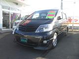 トヨタ アルファード 2.4 V ASリミテッド 4WD
