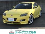 マツダ RX-8