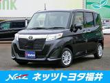 トヨタ ルーミー 1.0 G