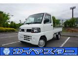 日産 クリッパートラック DX エアコン付 4WD