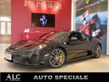 フェラーリ 430スクーデリア F1スーパーファースト2