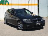 BMW 320iツーリング Mスポーツ パッケージ カーボン エディション