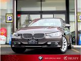 BMW 320i モダン
