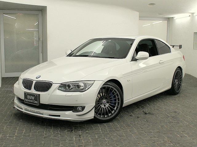 BMWアルピナ B3クーペ GT3