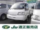 三菱 デリカトラック 1.8 GL 4WD