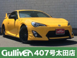 トヨタ 86 2.0 GT イエローリミテッド エアロパッケージFT