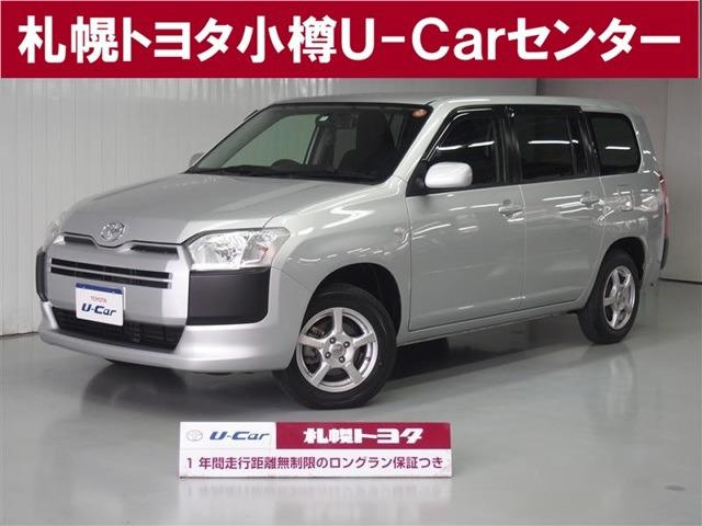 中古車 トヨタ サクシードバン 1...