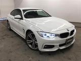 BMW 420iクーペ Mスポーツ スタイルエッジ