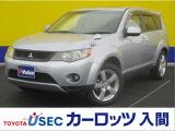 三菱 アウトランダー 2.4 G 4WD