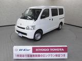 トヨタ タウンエースバン 1.5 GL