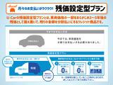 愛知県外のお客様へは原則、当店へご来店して頂き、現車確認をして頂いたお客様のみの販売とさせて頂きます。また総額にプラスして県外登録費用が別途必要となります。ご理解の程お願い申し上げます。