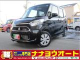 三菱 eKスペース M eアシスト 4WD