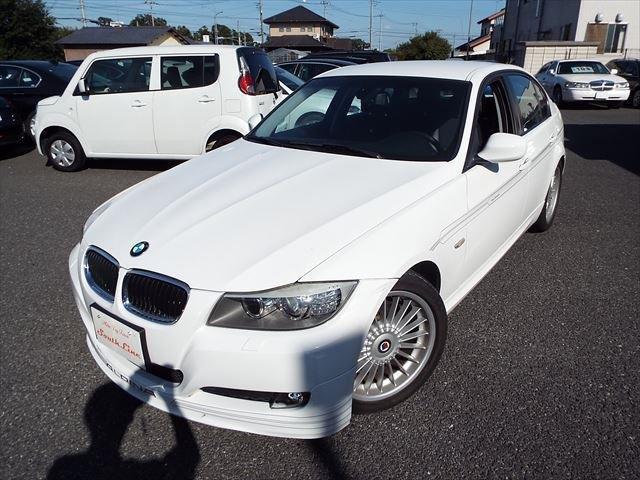 BMWアルピナ D3 ビターボ リムジン フルノーマル