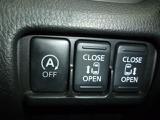 両側パワースライドドア付きですので、ドアの開閉もラクラクです。