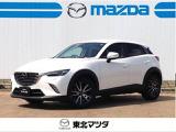 マツダ CX-3 1.5 XD プロアクティブ ディーゼルターボ 4WD