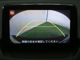 センターディスプレイにバックカメラの映像を映し出し、バックでの駐車をサポートします。