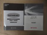 ◆◆「取扱説明書」&「メンテナンスノート」です ご購入後のメンテナンスアドバイスも的確に行います