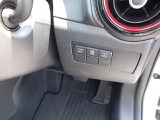 アイドリングストップ&車線逸脱警報装置&TCSのメインスイッチ