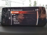 CD/DVD/フルセグはもちろんブルートゥースオーディオも使えます!
