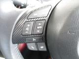 これは便利♪手元で楽々操作で安心の、ステアリングオーディオコントロールスイッチ付き♪