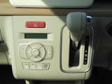 設定した室温を自動でキープするフルオートエアコンは「ナノイー」搭載で、爽やかな室内環境へと導きます。