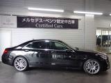 メルセデス・ベンツの認定中古車「サーティファイドカー」は、日本全国に張り巡らされたメルセデス・ベンツ正規サービスネットワークのサポートを受けることができます。