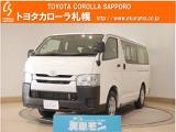 トヨタ ハイエースバン 3.0 DX ロング ディーゼル 4WD