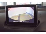 バックモニター付き純正SDナビ CD/DVD&地上DTV付き