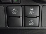 【プリクラッシュセーフティシステム】装備!道路上の先行車をレーザーレーダーと単眼カメラで検出、衝突の回避や衝突時の被害軽減をサポートします。
