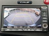バックで駐車するのは苦手・・・。というそんなあなたでもご安心していただけるハズ!!安心のバックモニター付です☆