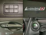 低燃費と走りの良さを兼ね備えたSKYACTIV-Dを搭載!お財布に優しく走りも満足していただけます!