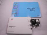 取扱説明書&メーカー保証書です♪お車の細かい操作方法も説明書があれば安心ですね。