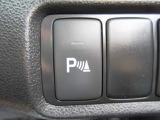 障害物センサー☆センサーが障害物を感知して、ブザーで警告します。クルマと障害物との距離によって3段階の警告音でお知らせ。狭い道や、駐車の際に便利です♪
