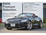 BMW Z4 sドライブ 35i Mスポーツ