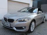 BMW 220iカブリオレ ラグジュアリー