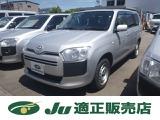 トヨタ サクシードバン 1.5 UL-X 4WD