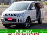 三菱 デリカD:5 2.2 ロイヤルエクシード 4WD