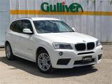 BMW X3 xドライブ20d ブルーパフォーマンス ディーゼルターボ 4WD