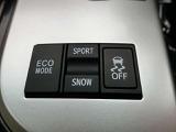 横滑り防止、ATのモード切替も装備です。