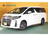 トヨタ アルファード ハイブリッド 2.5 エグゼクティブ ラウンジ S 4WD