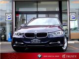 BMW 320d ブルーパフォーマンス スポーツ
